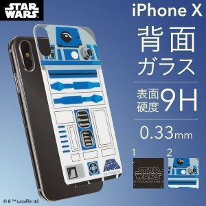 iPhoneX ガラスフィルム STARWARS 背面 アイフォンx 強化ガラス スターウォーズ プレミアムガラス9H 背面保護シート0.33mm|iplus