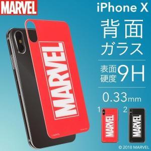 iPhoneX ガラスフィルム MARVEL マーベル 背面 強化ガラス プレミアムガラス9H 背面保護シート0.33mm|iplus