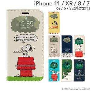 iphone8 iphone7 ケース スヌーピー 手帳 窓付き iphone6s iphone6 ケース 手帳型 ピーナッツ ダイアリーケース フリップ PEANUTS|iplus