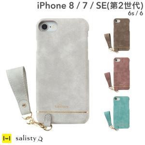 iphone8 ケース 落下防止 スマホケース カード収納 iphone7 iphone6s iphone6 ケース 上品 おしゃれ シンプル ハードケース salisty サリスティ Q|iplus