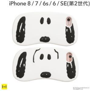 (iPhone 8/7/6s/6専用)PEANUTS/ピーナッツ マネッコアイケース(スヌーピー)|iplus