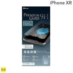 iphonexr ガラスフィルム iphone xr フィルム アイフォンxr 強化ガラス フィルム 液晶保護シート 0.33mm プレミアムガラス9H ミニマルサイズ|iplus