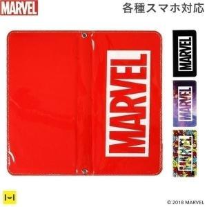 MARVEL/マーベル キャラクターダイアリーケース マルチタイプ iplus