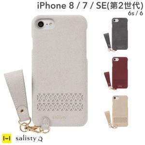 iphone8 ケース おしゃれ 上品 可愛い iphone7 iphone6s iphone6 ケース スマホケース カード収納 カード シンプル salisty サリスティ Q ハードケース|iplus