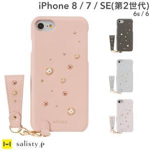 iphone8 ケース おしゃれ 可愛い iphone7 iphone6s iphone6 ケース スマホケース カバー 人気 ブランド 上品 salisty サリスティ P パールスタッズ ハードケース|iplus