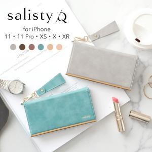 iPhoneXS ケース 手帳型 iphoneX ケース 手帳 可愛い おしゃれ salisty サリスティ Q スエードスタイル ダイアリーケース アイフォンXS|iplus