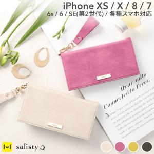 iphoneX ケース 手帳型 おしゃれ 女子 iPhoneXS ケース iphone 8 ケース iphone7 6s 6 上品 シンプル salisty サリスティ Q スエード × メタルロゴ|iplus