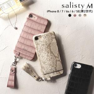 iphone8 ケース スマホカバー iphone7 iphone6s iphone6 ケース 上品 おしゃれ スマホケース ハードケース salisty サリスティ M エキゾチックスタイル|iplus