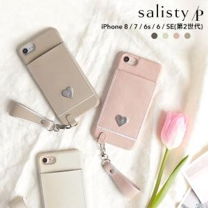 iphone8 ケース 可愛い スマホカバー iphone7 iphone6s iphone6 ケース 上品 おしゃれ ハードケース salisty サリスティ P シルバーハート|iplus