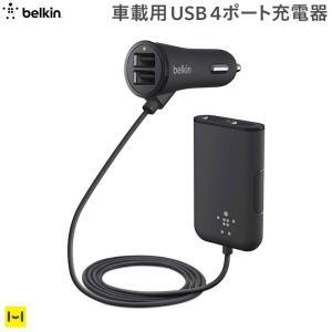 4ポート USB 充電 車 シガーソケット カーチャージャー スマホ 急速 タブレット iplus