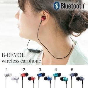 イヤホン イヤホンマイク ワイヤレス 両耳 ブルートゥース イヤフォン カナル型 B-REVOL Bluetooth 4.1 ステレオ ワイヤレスイヤホン マイク 軽量 通話|iplus