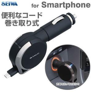 スマホ 車載 充電器 microUSB対応スイッチレスチャージャーX (メタルブラック) シガーソケット スマートフォン|iplus