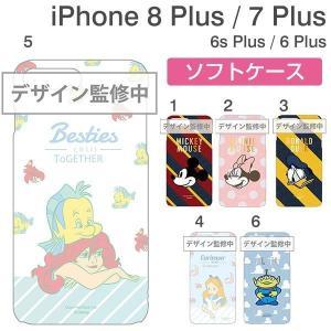 iPhone8Plus アイフォン8プラス ケース アイフォン7プラス iPhone6sPlus iPhone6Plus ディズニー キャラクター ソフトケース|iplus