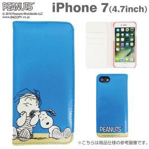 アイフォン7 iPhone8/7 ケース 手帳 横 スヌーピー 手帳 横型 ピーナッツ フリップ カバー (スヌーピー&ライナス)|iplus
