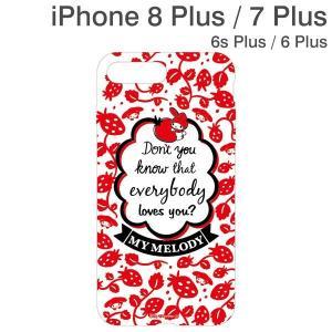 アイフォン8プラス ケース iPhone8Plus アイフォン7プラス iPhone6sPlus iPhone6Plus サンリオ キャラクターズ ソフトケース マイメロディ iplus