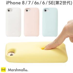 (iPhone 8/7/6s/6専用)Marshmallo.(マシュマロ)ソフトケース|iplus