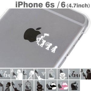 iPhone6s ケース iPhone6 ケース Applu...