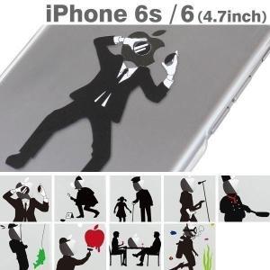 iPhone6s ケース iPhone6 ケースApplus...