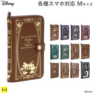 全機種対応サイズ スマホケース メンズ  スマホカバー(名入れ)ディズニーOld Book Case for スマートフォン/Mサイズ【disney_y】|iplus