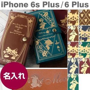 (名入れ)iPhone6S Plus iPhone6 plus ケース ディズニー 手帳型 キャラクター Old Book Case disney_y 横開き ミッキー アイフォン6プラス|iplus