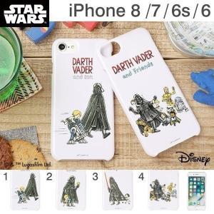 iPhone8 アイフォン8 ケース アイフォン7 iPhne6s アイフォン6 STAR WARS スターウォーズ DARTH VADER and sonシリーズ ハードケース スマホケース メンズ iplus