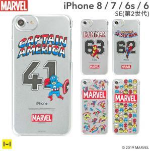 iPhone8 アイフォン8 ケース iPhone7 アイフォン7 ケース マーベル ロゴ iPhone6s iPhone6 MARVEL POP CHARACTERS スマホケース メンズ ハードケース 透明|iplus