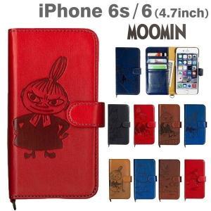 ムーミン iPhone6s ケース iPhone6 ケース ムーミン 手帳型 カバー ブックスタイル ケース スマホ ケース|iplus