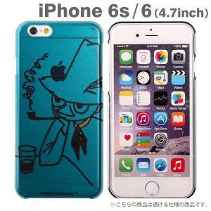 ムーミン iPhone6s ケース iPhone6 カバー ムーミン スマホケース スナフキン/ST スマホ ケース|iplus