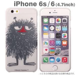 ムーミン iPhone6s ケース iPhone6 カバー ムーミン スマホケース スティンキー/ST スマホ ケース|iplus