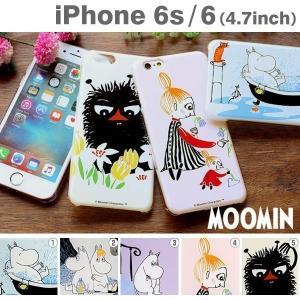 ムーミン iPhone6 iPhone6s ケース  ミィ ミイ アイフォン6s アイホン6 ケース カバー スティンキー ミムラ|iplus