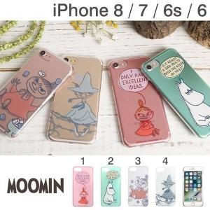 ムーミン リトルミイ iPhone8/7/6s/6 アイフォン8 ケース iPhone7 アイフォン7 iPhone6s カバー ハードケース iPhoneケース アイフォンケース7 クリア 透明|iplus