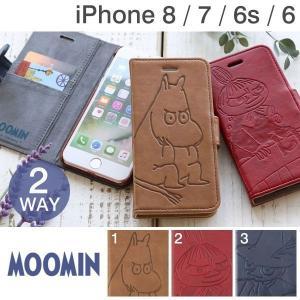 ムーミン スマホケース メンズ  手帳 iPhone8/7/6s/6 アイフォン7 ケース 手帳型 横 iPhone6s カバー 2WAY ハードケース iPhoneケース|iplus