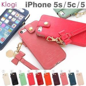 iPhone5 ケース iPhone5s ケース iPhone5c 手帳型 ケース KLOGI ストラップ付きPUレザーケース(プレーン)klogi ブランド 手帳型 本物|iplus