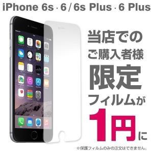 iPhone6s 保護フィルム iPhone6 保護フィルム...