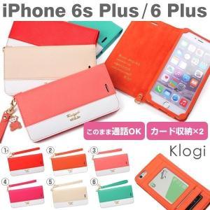 iPhone6s Plus 手帳型 ケース カバーKLOGI ストラップ付きPUダイアリーケース(バイカラー)