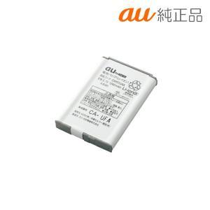 [au純正品]G'zOne TYPE-X専用電池パック au 純正 正規品