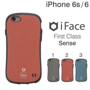 iFace アイフェイス iPhone6 iPhone6s アイフォン6s ケース 耐衝撃  First Class Sense マット 指紋防止|iplus