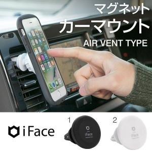 スマホホルダー 車載 エアコン マグネット カーマウント car mount iPhone8/7 iPhone8/7Plus iFace アイフェイス First Class ケース 専用 スマホスタンド|iplus