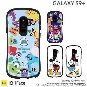 galaxy s9+ ケース ディズニー 耐衝撃 ディズニー ピクサーキャラクターiFace First Class ケース GALAXYS9+|iplus