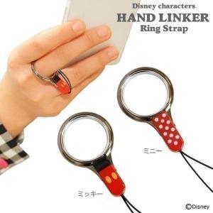 (HandLinker)ディズニーキャラクターベアリングストラップキャラクターグッズ 【disney_y】|iplus