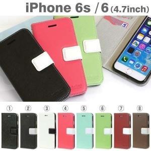 iPhone6s 手帳型 ケース カバー SOLOZEN HitダイアリーケースiPhone6 ケース 手帳型 ケース iPhone6 アイフォン6 カード収納|iplus