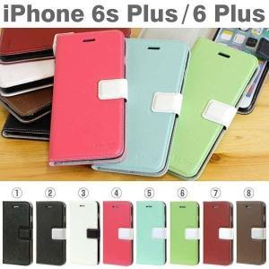 iPhone6S Plus iPhone6  plus ケース  手帳型SOLOZEN Hitダイアリーケース カバーiPhone6 ケース 手帳型 ケース アイフォン6プラス iphone6プラス 横
