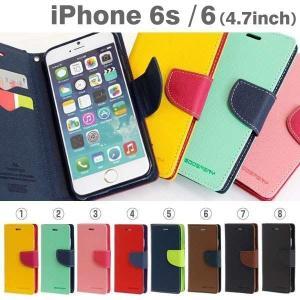 iPhone6s  iPhone6ケース 手帳型Mercury ダイアリーケース手帳型 ケース iPhone6 アイフォン ケース カバー アイフォンケース|iplus