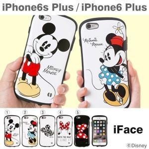 スマホカバー iPhone6sPlus iPhone6 Plus ディズニー  iFace アイフェイス First Class ケース キャラクター 耐衝撃|iplus