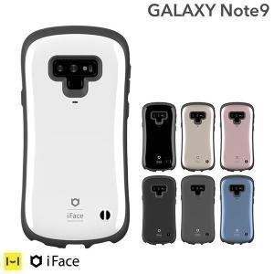 (GALAXY Note 9(docomo SC-01L/au SCV40)専用)iFace First Classケース|iplus