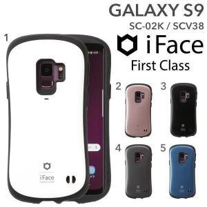 スマホカバー galaxys9 iFace ケース アイフェイス ギャラクシーS9 ケース iFace First Class|iplus