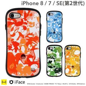 世界中で大人気 ゲーム ポケモン  ポケットモンスター デザインの iPhone7 iFace アイ...