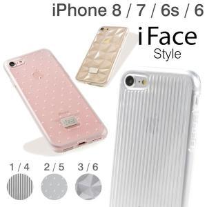 iPhone8 アイフォン8 iface アイフェイス ケース iPhone7 アイフォン7 iPhone6s ケース アイフェイス style カバー iPhone6 アイフォンケース TPU 透明 クリア|iplus