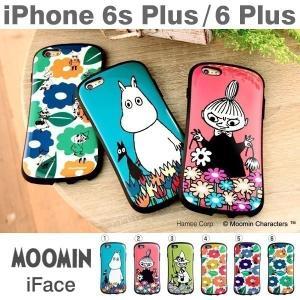 ムーミン iPhone6S Plus ケース iPhone 6Plus カバー ムーミン iface First Classケース ミィ アイフェイス アイフォン6 プラス  アイホン リトルミイ|iplus