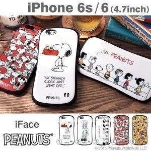 スヌーピー iface iPhone6s iPhone6 ケース アイフェイス 耐衝撃 カバー iPhone6 PEANUTS / ピーナッツ First Classケース  ブランド 正規品 アイフォン6s|iplus
